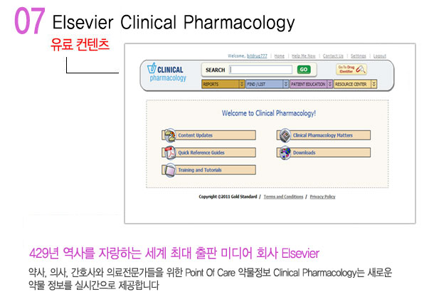 07Elsevier Clinical Pharmacology